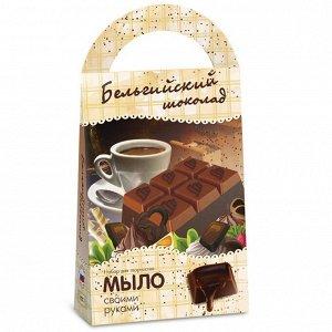 """C0207 Мыло своими руками """"Бельгийский шоколад"""""""