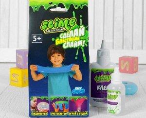 """SS100-5 Малый набор для мальчиков """"Лаборатория"""",синий водный"""