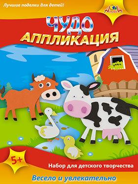 """C3112-01 3D чудо аппликация """"Домашние животные"""" ЭВА"""