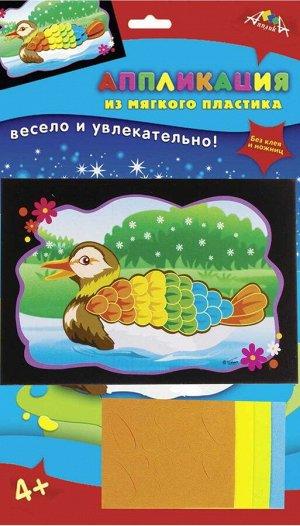 """С2601-08 Аппликация """"Уточка"""" из мягкого пластика"""