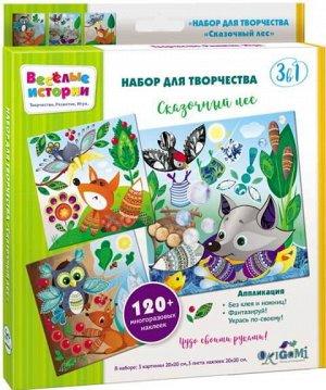 """05231 Аппликация 3в1 """"Сказочный лес""""+наклейки"""
