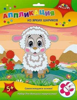 """С3307-06 Аппликация из ярких шариков """"Белая овечка"""""""