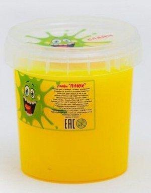0636 Слайм-Плюх желтый контейнер 140 грамм