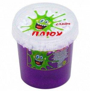 0155 Слайм-Плюх фиолетовый с шариками контейнер 140 грамм