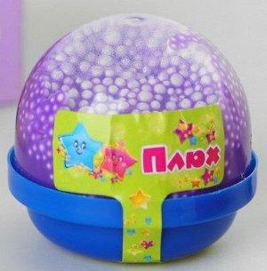0438/7218FI 40g Слайм ПЛЮХ фиолетовый капсула с шариками 40 гр.
