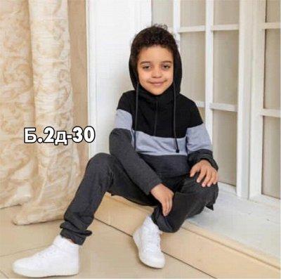 Экономка-185 ТОЛЬКО МЕГА ХИТЫ!!БОМБИЧЕСКИЕ НОВИНКИ! ОДЕЖДЫ!! — Детям и подросткам — Одежда