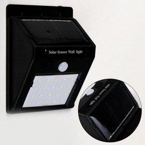 Фонарь аккумуляторный на солнечной батарее, 800 мАч, 25 LED, датчик на движение