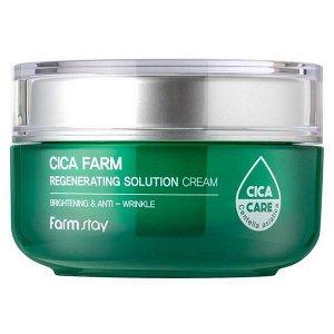 Крем для лица с центеллой азиатской  FarmStay Cica Farm Regenerating Solution Cream, 50ml