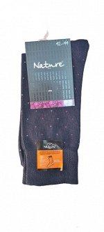 Носки мужские (разноцветная мелкая точка)