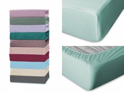 Нежные комплекты с цветочным настроением. — Цветные простыни на резинке — Простыни на резинке