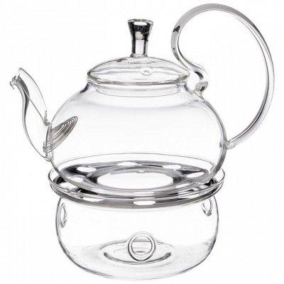 Товары для дома 🔷Красота в деталях 🔷   — Заварочные чайники — Чайники
