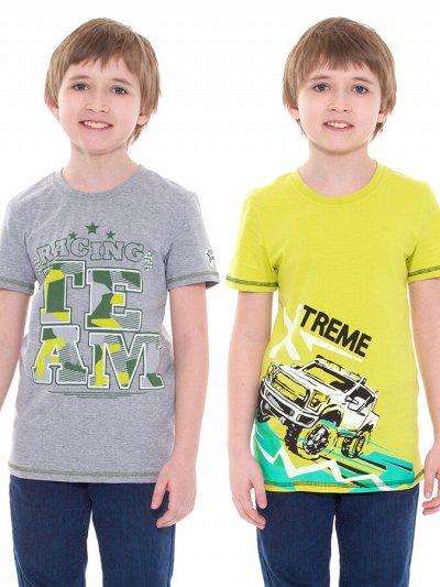 Весенние скидки на трикотаж до 60%  — Новинки — Одежда