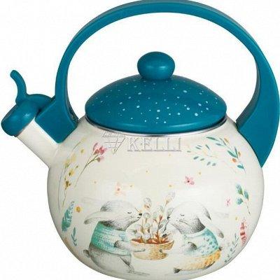 Товары для дома 🔷Красота в деталях 🔷   — Чайники — Чайники