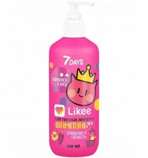 Шампунь для волос 7DAYS LIKEE для топовых лайкеров с арбузом и ананасом, 400 мл.