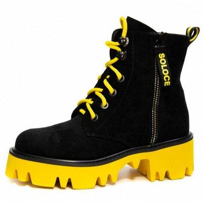 Leader обувь по отличным ценам! Весна-лето 2021! Ряды — Ботинки демисезон — Ботинки