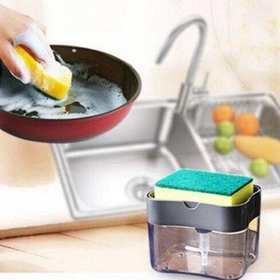 ❤ВАКУУМ+ Товары для кухни, ванной, интерьера итд. Новинки! — Порядок на кухне: для мыла, губок, тряпочек... — Системы хранения