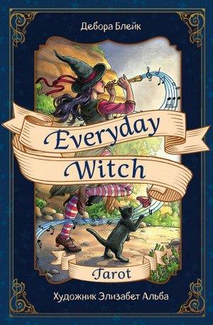 Дебора Блейк Everyday Witch Tarot. Повседневное Таро ведьмы (78 карт и руководство в подарочном футляре)