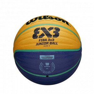 Мяч волейбольный, Wilson