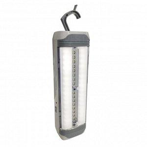 Фонарь на солнечной батарее LED Rechargeable Emergency Lamp