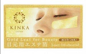 Kinka Gold Золотая маска для лица - листки размера 5.5х3.5 см (5 шт)