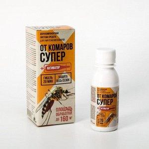 "Средство от комаров ""Супер"", с активатором, в коробке, 80 мл"