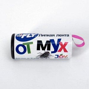 """Липкая лента от мух """"Fly"""", гильза, 1 шт"""