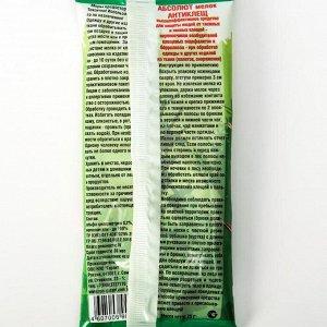 """Мелок """"Абсолют"""", для защиты от укусов клещей, пакет, 25 г"""