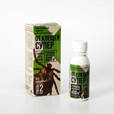 Хозяйственные товары — Средства от насекомых и грызунов-3. — Хозяйственные товары