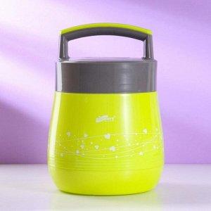 """Термос """"Миирим"""", 1 л, ложка, тарелка, сохраняет тепло 4-5 ч, салатовый 5205119"""