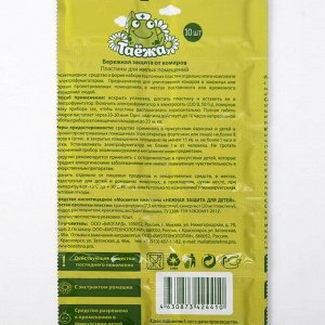 """Пластины от комаров """"Таежа"""", с экстрактом ромашки, без запаха, 10 шт"""