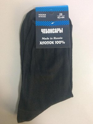 "Носки мужские "" ЧЕБОКСАРЫ"" р-29"