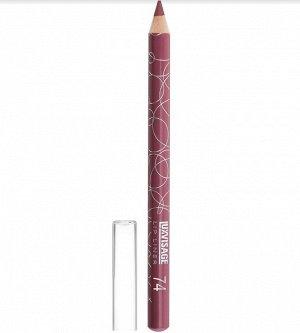 .Lux    карандаш  для  губ   тон  74  пыльный  лиловый new