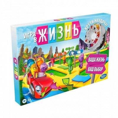 Настольные игры для детей и всей семьи. — Экономические игры для всей семьи — Настольные игры