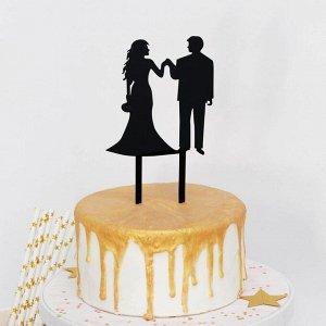 Топпер на торт «Вдвоем», 13?18 см, цвет чёрный 2815549