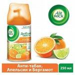 """Освежитель воздуха (сменный баллон) AirWick """"Антитабак (Апельсин и Бергамот)"""" 250мл"""