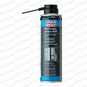 Смазка грязеотталкивающая белая Wartungs-Spray weiss (0,25л) Liqui Moly 3953