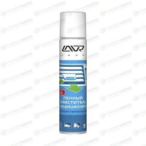 Пенный очиститель кондиционера Антибактериальный (ментол-эвкалипт) LAVR Antibacterial foaming air conditioner cleaner 400 мл LAVR LN1750