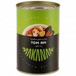 Грибы для супа Том Ям Цао Гу консервированные