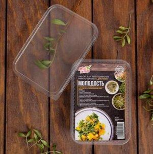Набор для выращивания микрозелени Молодость