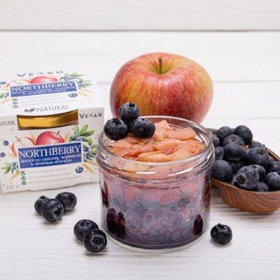 «Иван-поле» - магазин вкуса и пользы — Десерты яблочные — Диетическая бакалея