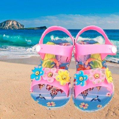 Надувные пляжные матрасы, круги и кресла для плавания🏖 — Пляжные сандалики для девочек — Босоножки, сандалии