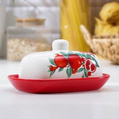 Посуда . Сервировка стола  — Посуда. Сервировка стола. Аксессуары для сервировки. — Посуда