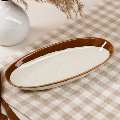 Посуда . Сервировка стола  — Посуда. Сервировка стола. Предметы сервировки. Селёдочницы — Посуда