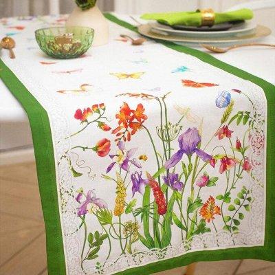 Посуда . Сервировка стола  — Текстиль. Текстиль для кухни. Дорожки на стол — Посуда