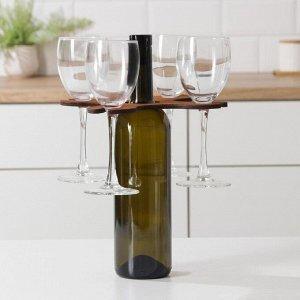 Подставка для вина и четырех бокалов, 18?18?2 см
