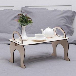 Столик-поднос для завтрака с ручками, 55?30?32 см