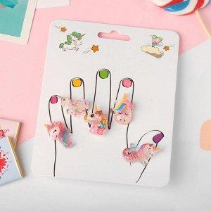 """Кольца детские """"Пальчики"""" (наб. 5шт) единороги, форма МИКС, цвет розовый, безразмерные"""