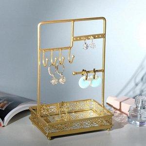 """Подставка для украшений """"Прямоугольник с крючками"""" h=26, основа 16,5*11, цвет золото"""