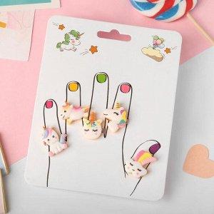 """Кольца детские """"Пальчики"""" (наб. 5шт) единороги, форма МИКС, цветные, безразмерные"""