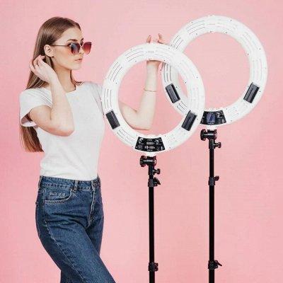 Тотальная Ликвидация✨Рисование по номерам&Мозаики — Кольцевые лампы и устройства для Tik Tok / Instagram / Likee — Наушники и аудиотехника